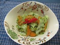 海苔芥末拌高麗菜