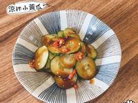 🌟涼拌小黃瓜 ❤️五辛素