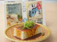 涼拌鹽滷豆腐