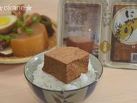 香滷鹽滷油豆腐