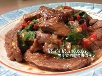 塔香醬炒沙朗