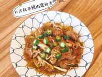 🌟日式秋葵豬肉寬粉煮