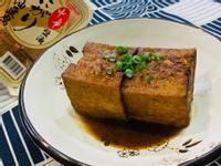 鹽滷油豆腐鑲肉