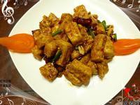 宮保豆腐(可素食)