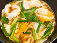【家常食譜】蔥燒荷包蛋