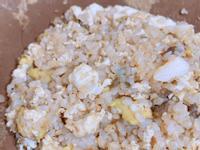 酪梨蛋炒蒟蒻飯