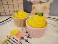 免機器「芒果優格雪酪」偽裝成冰淇淋模樣♪