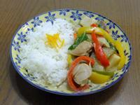<問題餐廳>柳橙風味雞肉蔬菜綠咖哩