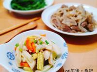洋蔥牛柳+玉米筍炒菇