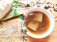 湯水篇|冬瓜糖水 去濕去水腫 簡單材料版