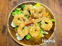 炸蝦🍤溫沙拉(5分鐘上菜)