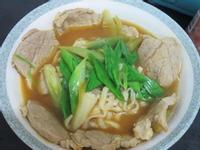 咖哩肉片麵