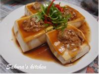 ♥我的手作料理♥鹹冬瓜釀豆腐