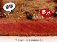 香煎紐約客牛排。豐腴肉汁、過癮嚼勁的肉感![尋鮮本舖-大寶の懶人廚房♪]