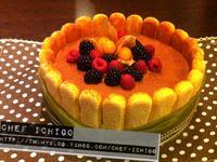 {食譜} 做法簡單但口感豪華的義式甜點-提拉米蘇Tiramisù