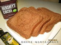 麗娟烘焙屋~~麵包機巧克力核桃吐司