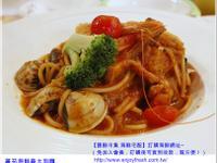 【匯鮮市集】蕃茄海鮮義大利麵