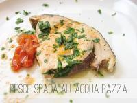 義式番茄燉魚