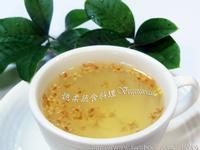 ♥憶柔蔬食♥太和湯桂花蜜茶