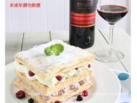 【潘朵拉頂級紅酒】綜合莓果乳酪千層酥皮