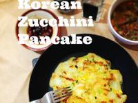 韓式櫛瓜煎餅 Korean Zucchini Pancake