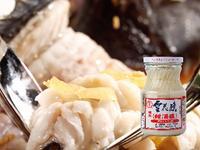 【金蘭】精緻宴客類-酒釀冬瓜蒸石斑魚