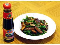 李錦記蠔油料理 - FiFi's Kitchen - 香炒豆干糯米椒