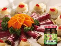【金蘭】精緻宴客類-澳帶魚蓉剝皮辣椒