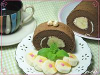香蕉巧克力蛋糕捲