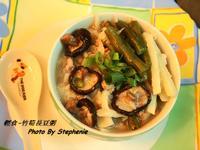 輕食-長豆竹筍粥