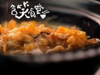 含笑食堂-西魯肉