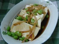 ~紅蒸蛋豆腐~