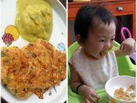 寶寶版豆腐魚餅