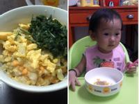 大小通吃之雙瓜豆漿燉飯伴苦瓜炒蛋