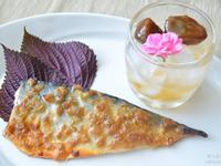 味噌梅子醬烤鯖魚