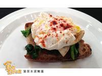 【食在好料理】菠菜水波嫩蛋(菠菜班尼迪克蛋)