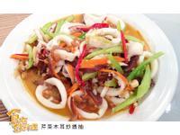 【食在好料理】芹菜木耳炒透抽