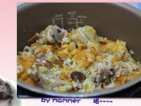 [智慧萬用鍋] 南瓜雞肉燉飯