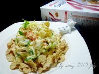 『Special K豪華主餐窈窕輕食』鮪魚時蔬脆片沙拉