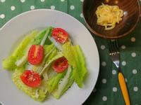 蘿蔓起司生菜-佐黃芥末沙拉