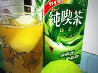 偽-黃金比例特調翡翠檸檬茶