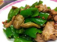 尖椒炒雞柳