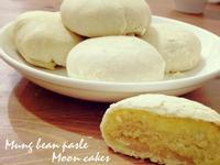 蜂蜜綠豆椪  Mung bean paste moon cakes