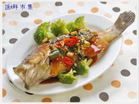 【省錢料理】糖醋石斑魚