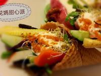 綜合蔬果甜筒沙拉
