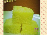 芒果雪花糕