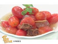 【食在好料理】冰梅番茄