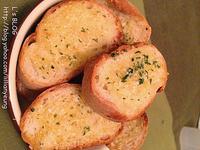 香蒜麵包醬