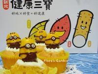 蜂蜜地瓜磅蛋糕--新北健康三寶