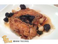 【食在好料理】醬燒梅子虱目魚肚